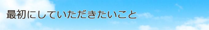 神戸市でペットが死んだ時