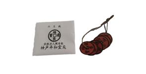 ペット火葬の際の六文銭