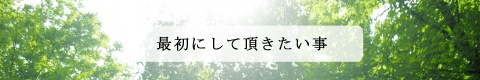 神戸市でペットが亡くなったら